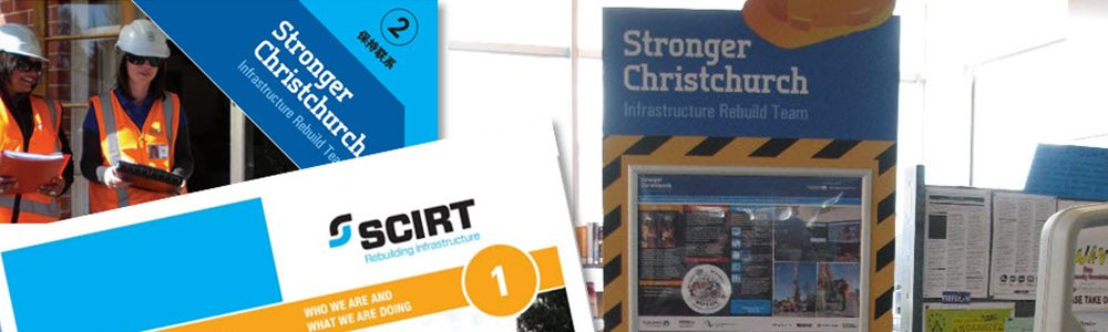 Fact Sheets about SCIRT